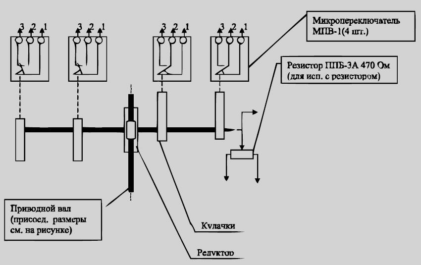 Выключатель концевой изображение на схеме
